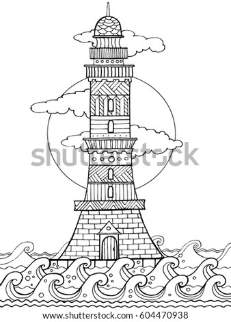 Lighthouse Coloring Book Raster Illustration Black Stock ...