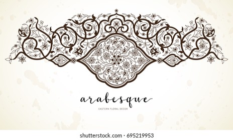 Line art decor; ornate vignette for design template. Eastern style element. Black outline floral decoration. Monochrome illustration for invitation. Raster version.