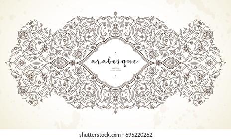 Line art decor; ornate vignette for design template. Eastern style element. Black outline floral decoration. Mono line illustration for invitation. Raster version.