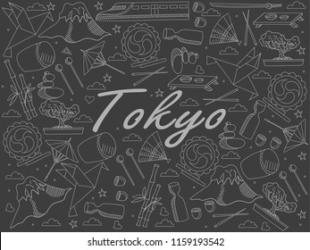 Line art objects piece of chalk. The theme of travel, East Capital of Japan, Tokyo. Raster ilustration over white background