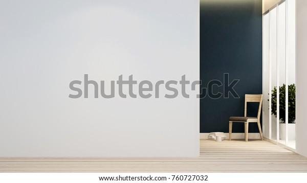 Astonishing Living Room Empty Space Artwork Apartment Stock Illustration Download Free Architecture Designs Embacsunscenecom