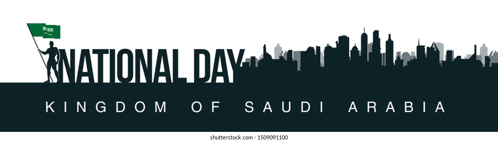logo design Anniversary 89 years independence. National holiday of the Kingdom of Saudi Arabia and city silhouette, celebrated on September 23rd minimal graphic design postcard with Saudi Arabia flag