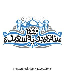 Quran Word Old Images, Stock Photos & Vectors   Shutterstock