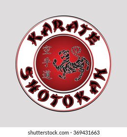 Imágenes Fotos De Stock Y Vectores Sobre Karate Shotokan
