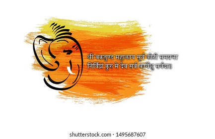 Sanskrit Images, Stock Photos & Vectors | Shutterstock