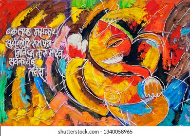 Lord Ganesha Hindu God abstract texture background canvas oil painting
