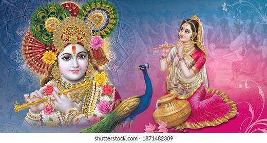 Krishna Images Stock Photos Vectors Shutterstock