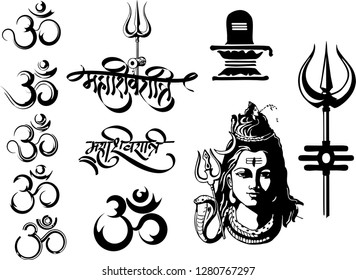 Mahadev Images, Stock Photos & Vectors | Shutterstock