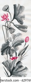 Lotus flower watercolor painting on textured paper, original art, Asian style.