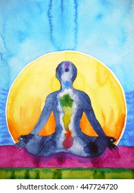lotus pose yoga chakra symbol, reiki therapy watercolor painting design illustration