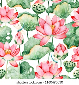 Lotus watercolor texture.Seamless pattern on white background with water lilies and dragonflies.Perfect for your project,wedding,packaging,wallpaper,cover design,packaging,print etc