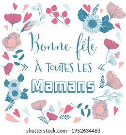 Love hearts and floral french Happy mothers day illustration