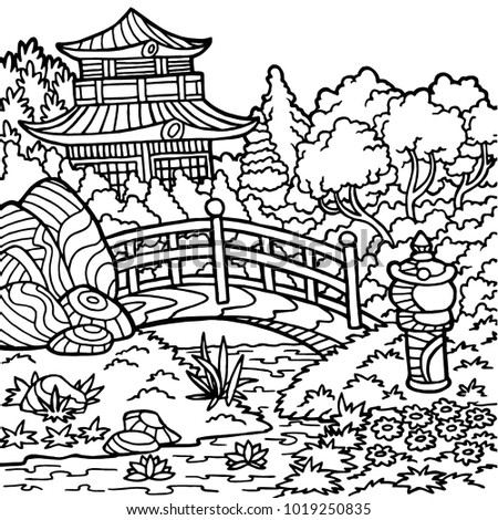 Royalty Free Stock Illustration Of Lovely Garden Japan Coloring Page