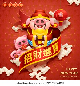 Lovely piggy bureaucrat holding gold ingot design with happy new year and wishing wealth comes to you words written in Chinese characters on spring couplet
