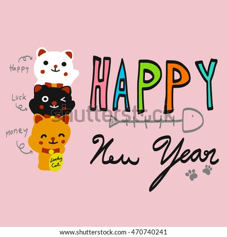 lucky cats happy new year illustration on pink background