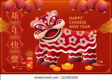 Lunar new year poster design with lion dance performance, Happy new year written in Chinese words on spring couplet