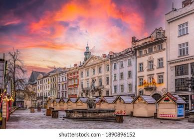Lviv Christmas Market 2021 Lviv Christmas Market 2021 During Covid19 Stock Illustration 1890896152