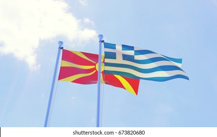 Macedonia and Greece, two flags waving against blue sky. 3d image