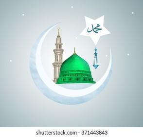 Madina Munawara Prophet Muhammad Mosque (translation- Muhammad)