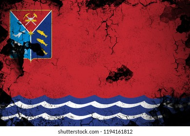 Magadan grunge and dirty flag illustration. Perfect for background or texture purposes.