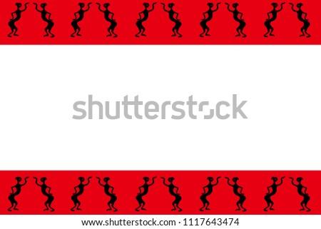 Maharaja Dance Frame Stock Illustration 1117643474 - Shutterstock