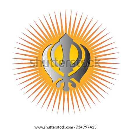 Main Symbol Sikhism Sign Khanda Made Stock Illustration 734997415