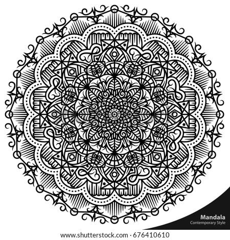 Mandala Art Made Shapes Nature Easy Stock Illustration Royalty