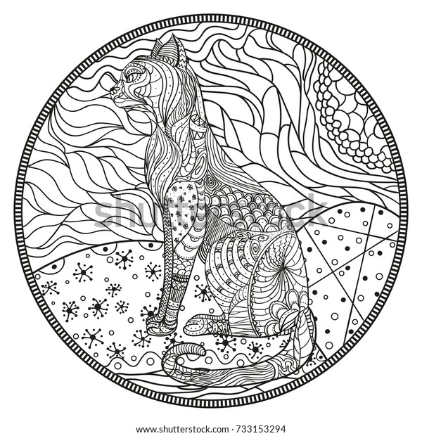 Mandala Cat Zendala Zentangle Hand Drawn Stock ...
