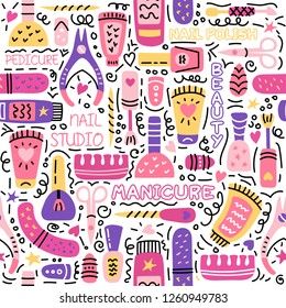 Manicure seamless pattern. Nail salon logo. Pedicure studio. Fashion beauty banner for spa with nail polish or lacquer. Doodle illustration with nail manicure accessories.
