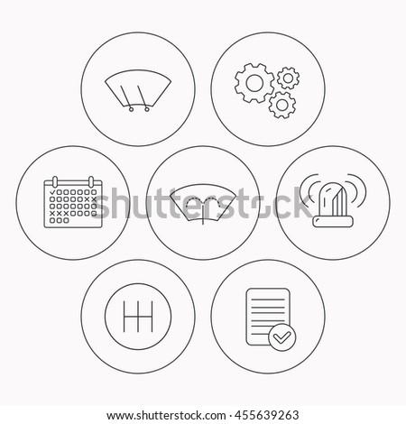 Manual Gearbox Siren Alarm Washing Window Stock Illustration