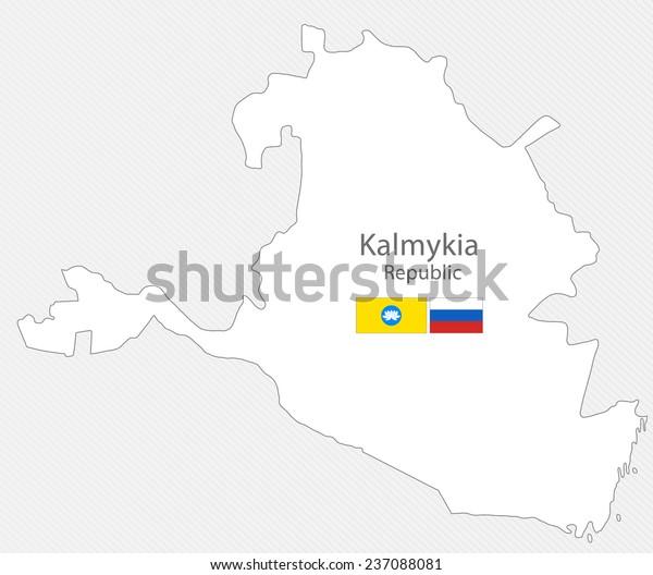 Map Kalmykia Republic Russia Stock Illustration 237088081 on chuvashia russia map, croatia russia map, tuva russia map, jewish autonomous oblast russia map, slovakia russia map, sakha russia map, canada russia map, iceland russia map, afghanistan russia map, elista russia map, albania russia map, malta russia map, altai krai russia map, south ossetia russia map, tyva russia map, novy urengoy russia map, khakassia russia map, india russia map, tatarstan russia map, france russia map,