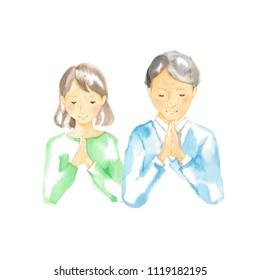 Couple Prayer Images, Stock Photos & Vectors   Shutterstock