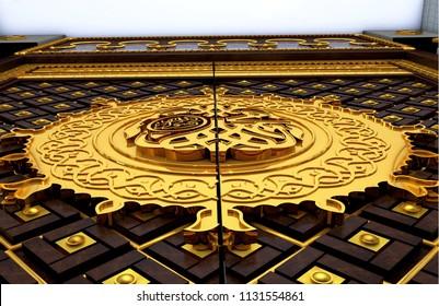 Masjid e nabvi gate Main entrance gate of Masjid E Nabavi in Al Madinah. 3D rendering  3D illustration