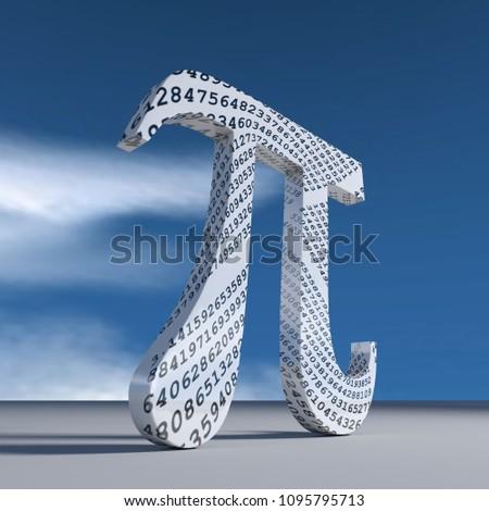 Math Pi Symbol Against Sky Clouds Stock Illustration 1095795713