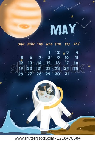 May Calendar 2019 Cute Cat Theme Stock Illustration 1218470584