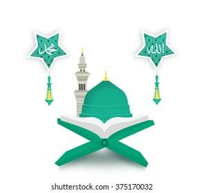 Medina Munawara mosque - Saudi Arabia Green Dome of Prophet Muhammad (transilation allahu muhammad)