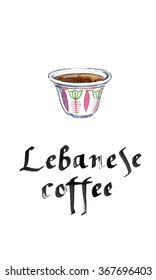 Mediterranean, lebanese coffee cup, watercolor, hand drawn - Illustration