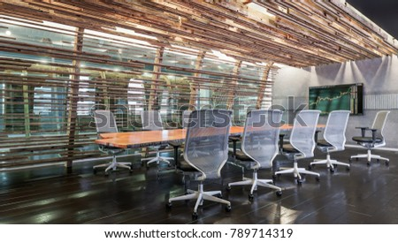 Royalty Free Stock Illustration Of Meeting Room Modern Conference