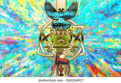 the Mercy Seat with a triquetra, heart, dove and lamb