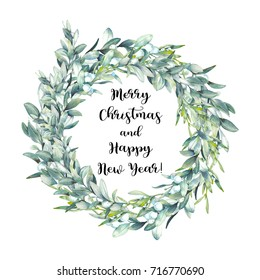 Merry Christmas and Happy New Year card. Watercolor winter floral wreath. Hand painted tree branches composition isolated on white background.
