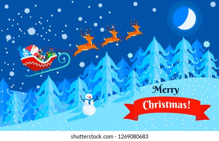 Merry Christmas santa sleigh concept banner. Flat illustration of Merry Christmas santa sleigh concept banner for web design