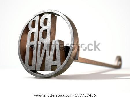 Royalty Free Stock Illustration Of Metal Cattle Branding Iron Word