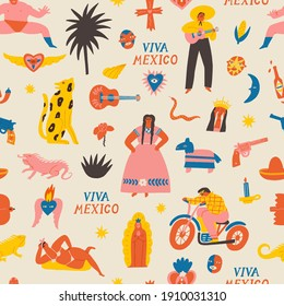 Mexican culture symbols funky print with traditional dressed people, animals, catholic religion symbolic, food, wrestler fighters in masks.