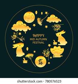 Mid Autumn Festival concept icons set. Happy Mid Autumn Festival (Chuseok) isolated  design elements. Asian holiday celebration concept illustration.