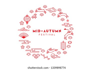 Mid-Autumn Festival. National holiday in China.