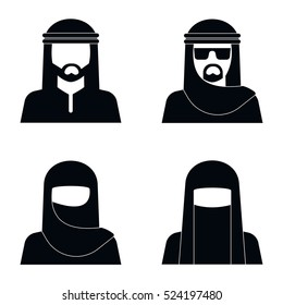 Middle Eastern people avatar in monochrome style design. illustration