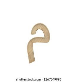 Mim Arabic alphabet letter different style 3d volumetric wood texture font set isolated on white background 3d illustration