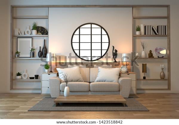 Minimal Interior Design Room Zen Style Stock Illustration 1423518842