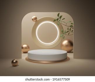 minimal podium display for cosmetic product presentation, pedestal or platform background, 3d illustration
