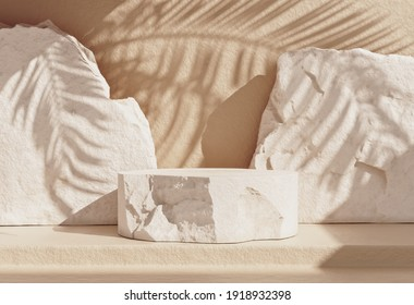 Minimal scene of stone podium with copy space for placing cosmetics fashion products. Natural palm sunshade shadow on the wall. 3D render illustration.